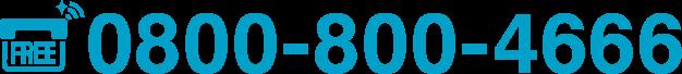 0800-800-4666